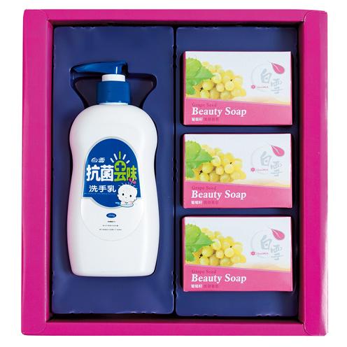 白雪葡萄籽香皂75g+白雪抗菌去味洗手乳250g  S1A105