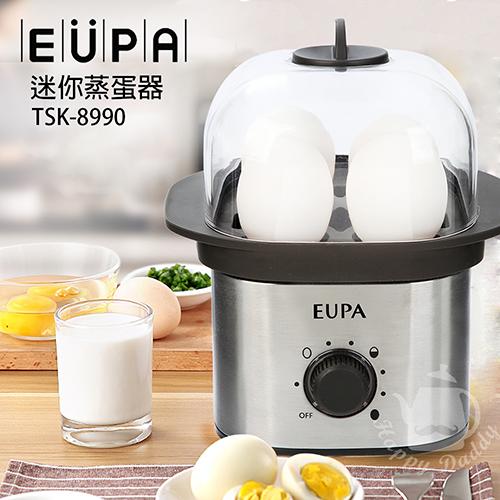 【EUPA】多功能迷你蒸蛋器 TSK-8990
