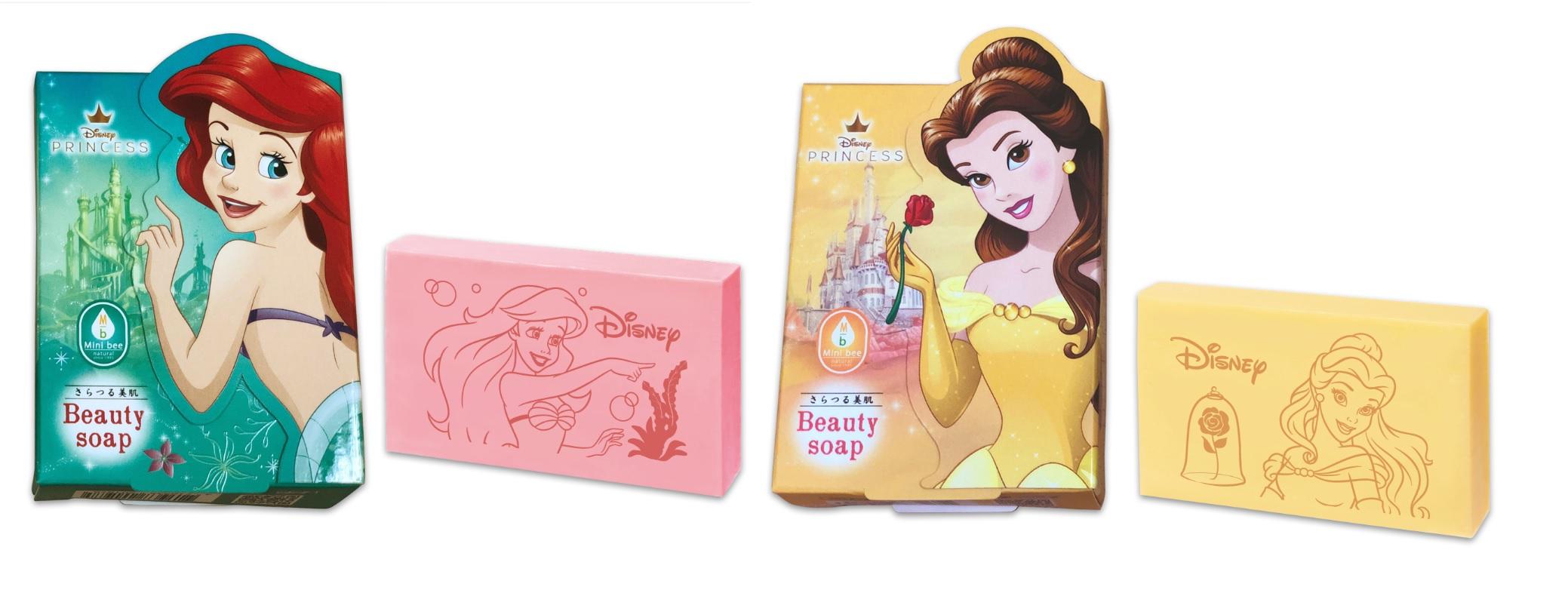 MBP-01迪士尼公主香皂1入共2款(小美人魚公主/貝兒公主)