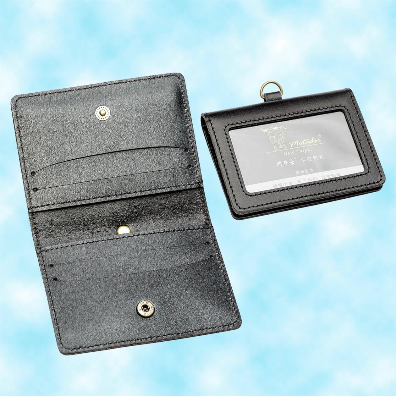 橫式皮夾識別證套/牛皮識別證套/牛皮證件套/牛皮票卡夾  6081-黑色