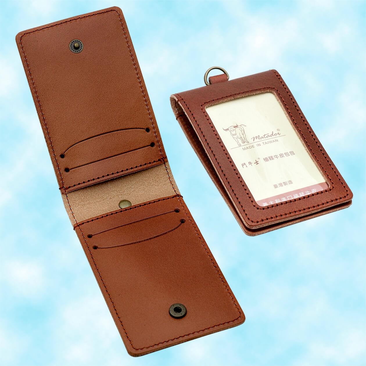 直式皮夾識別證套/植鞣牛皮識別證套/植鞣牛皮證件套/植鞣牛皮票卡夾  6071R-手工染色
