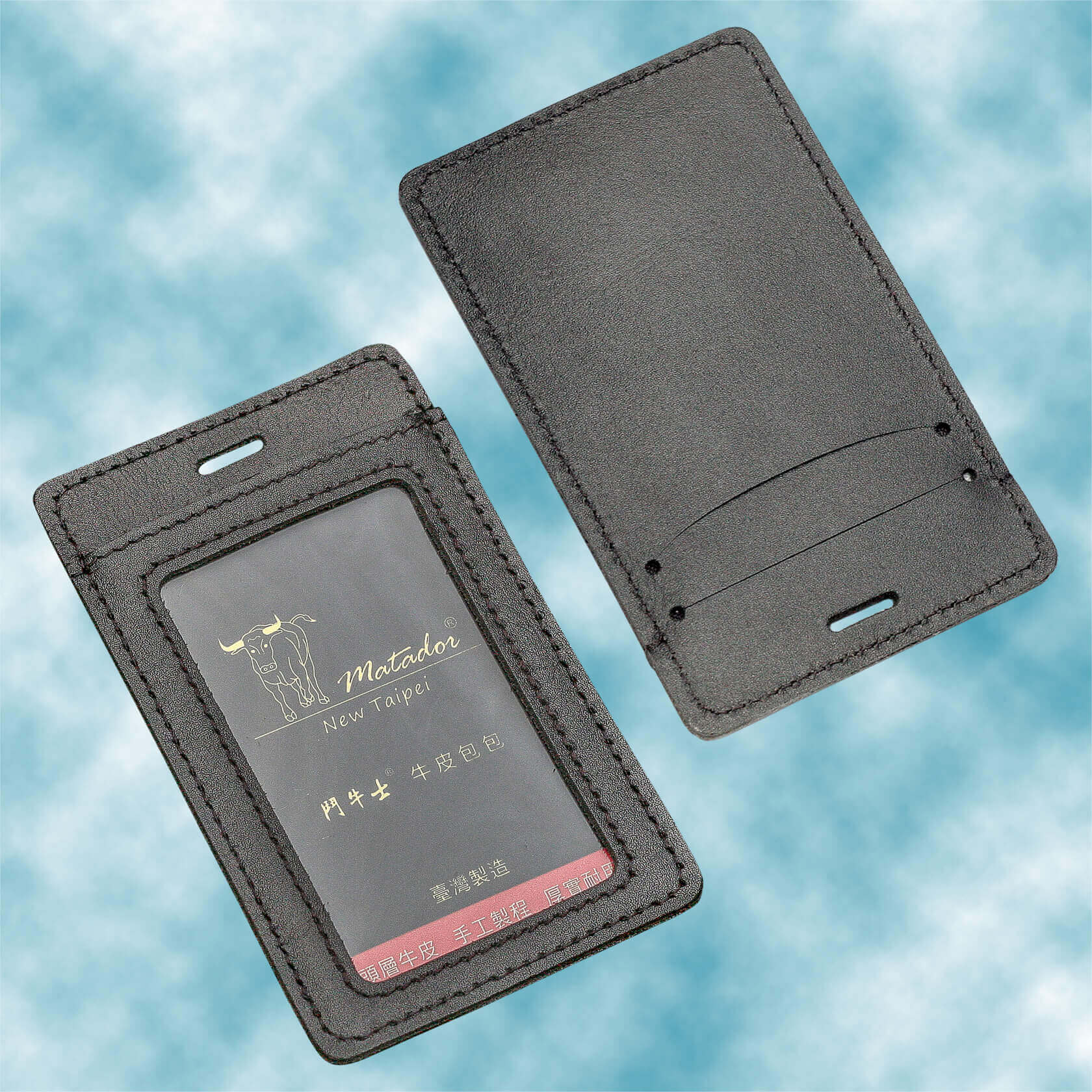 牛皮識別證套/牛皮證件套/牛皮票卡夾  6027-黑色