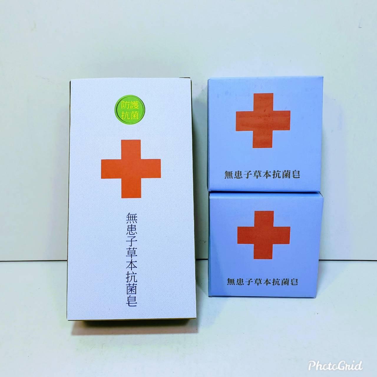 KPB -002T無患子草木抗菌皂80gx2
