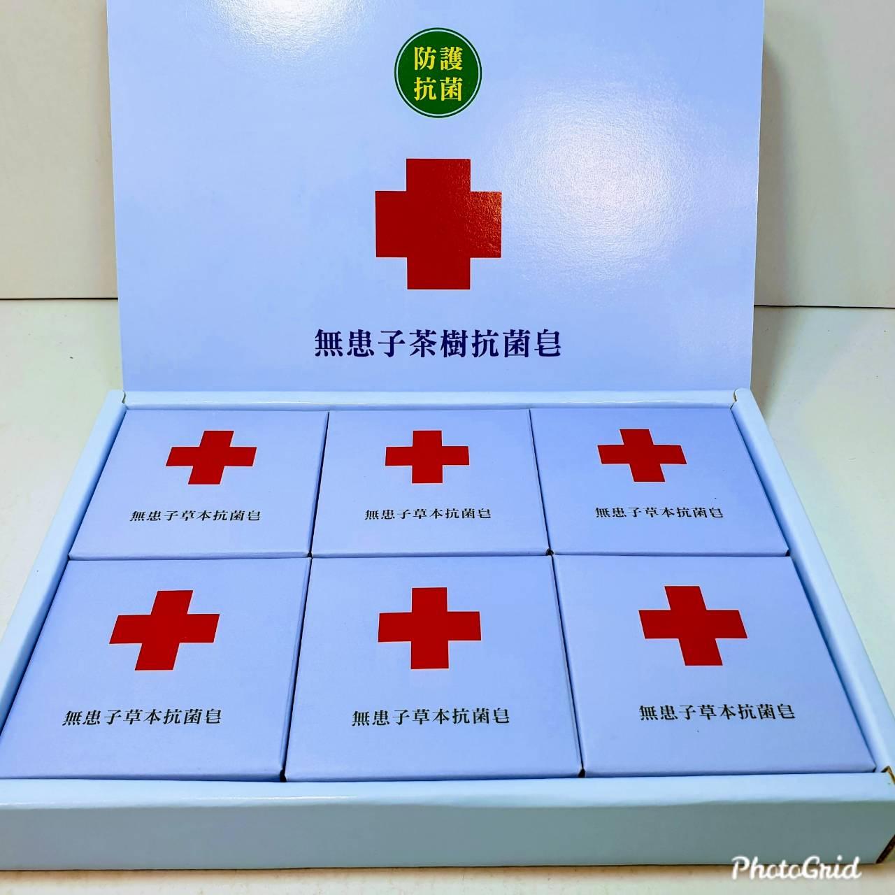 KPB-006T無患子草木抗菌皂80gx6