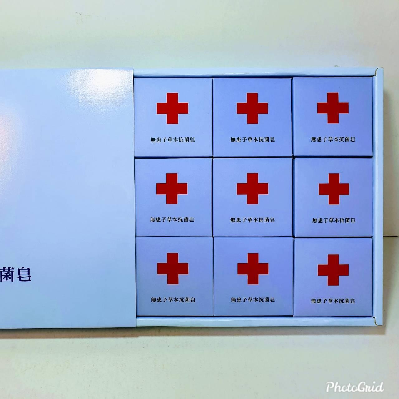 KPC-009T無患子草木抗菌皂80gx9