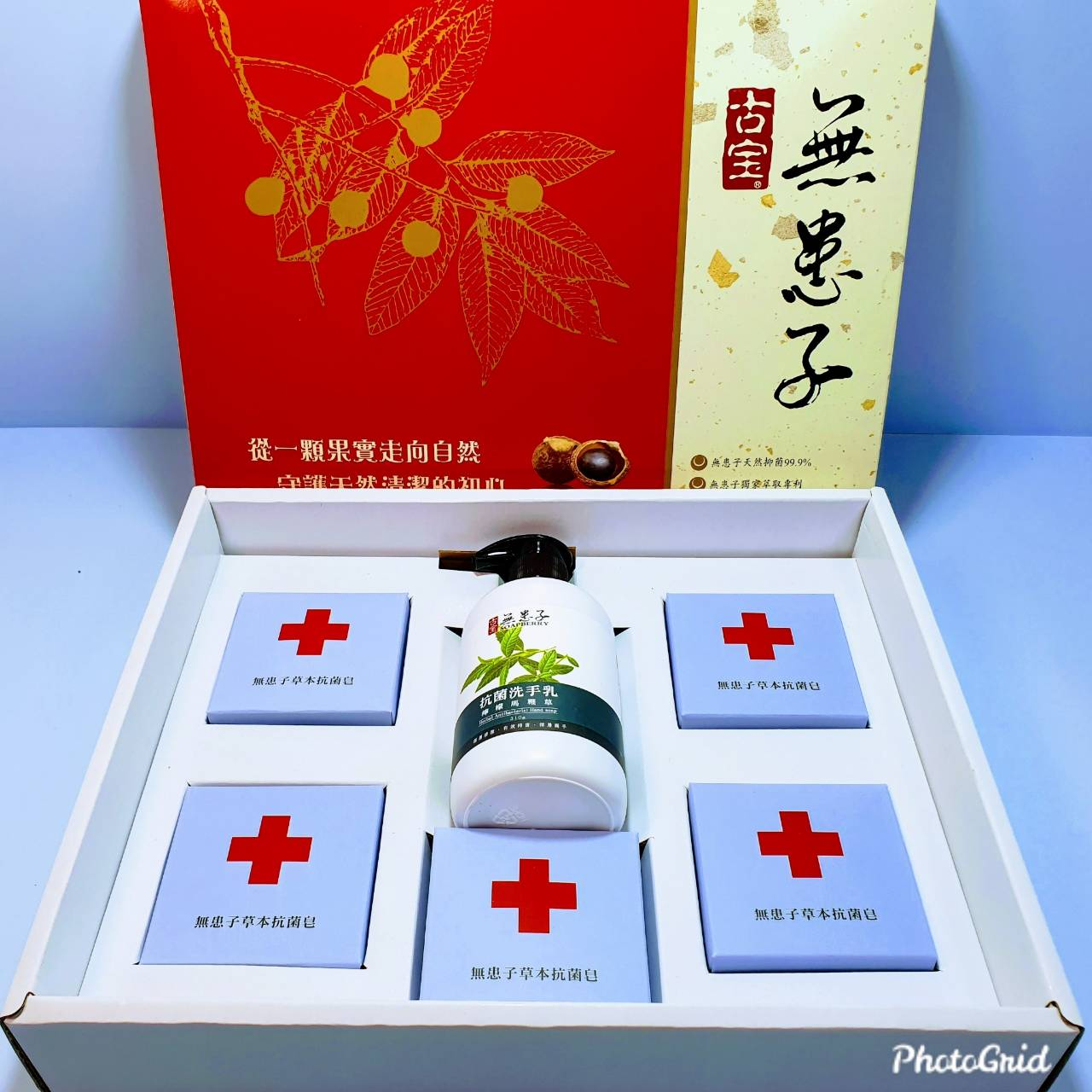 KPC-310T-4檸檬馬鞭草本抗菌洗手 乳 310g 2.茶樹精油抗菌皂(適用手.身体) 80gx4