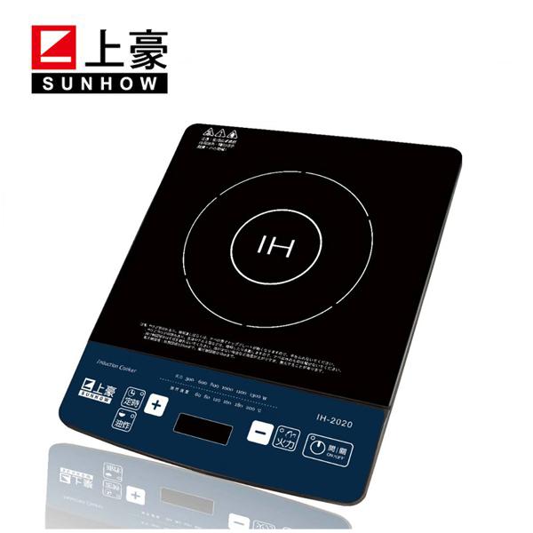 IH-12020 上豪微電腦電磁爐 (藍)