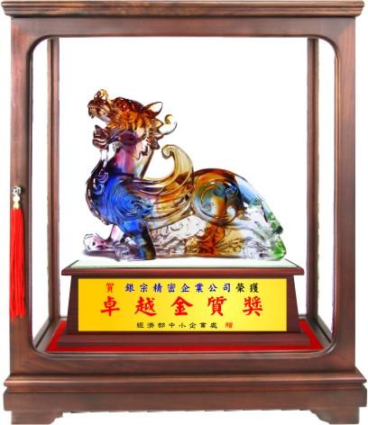 M369招財納福(小)+A框