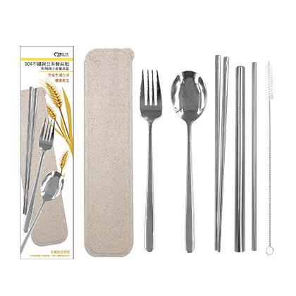 [ST-031-08]304不鏽鋼塑膠小麥盒餐具-6入組