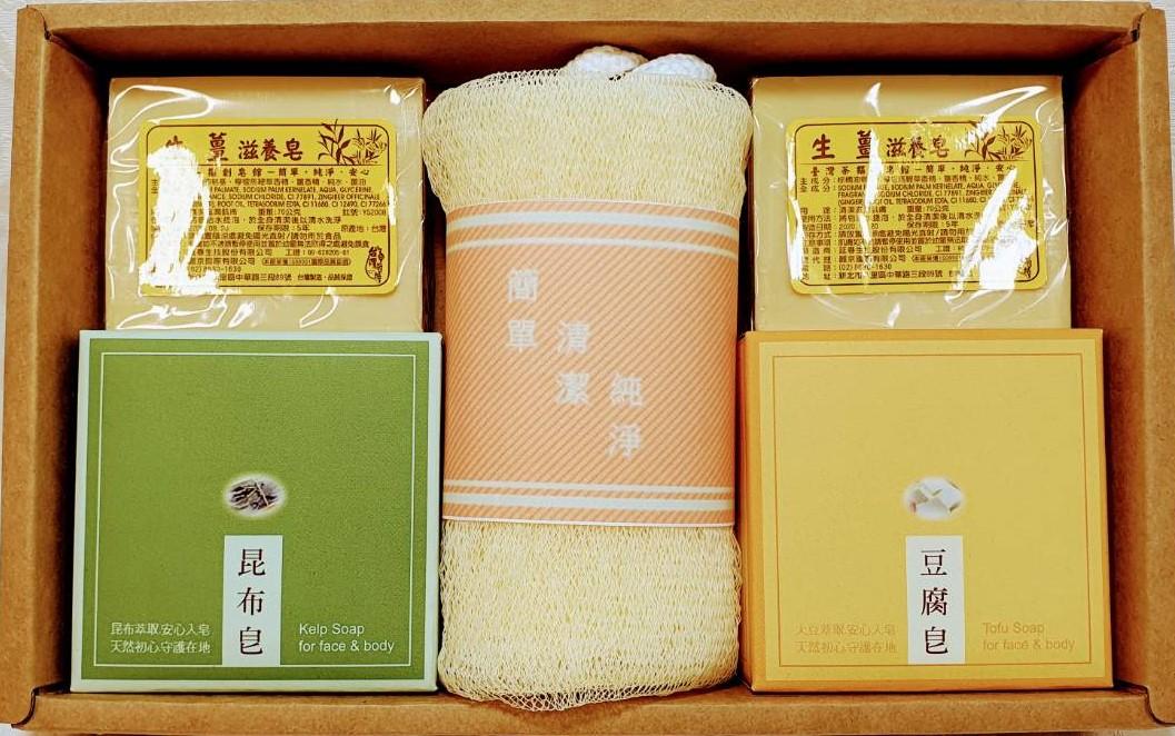 TWS-2002G台灣茶摳豆腐,昆布洗臉皂80g生薑滋养手工皂70gx2皂袋