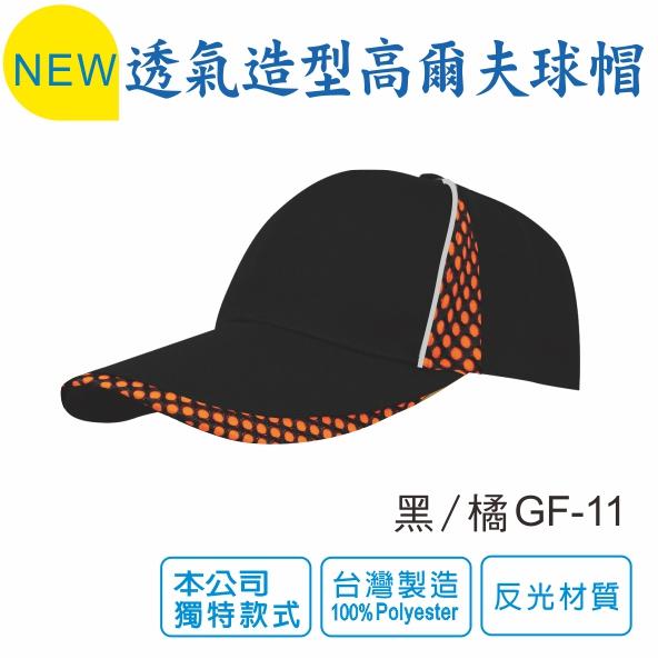 透氣造型高爾夫球帽